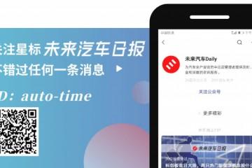 天津新增3.5万购车目标多地限购方针悄然松绑