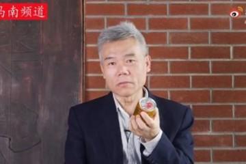 """司马南公开质疑泰国天丝600万知产基金用来""""拉偏架"""""""