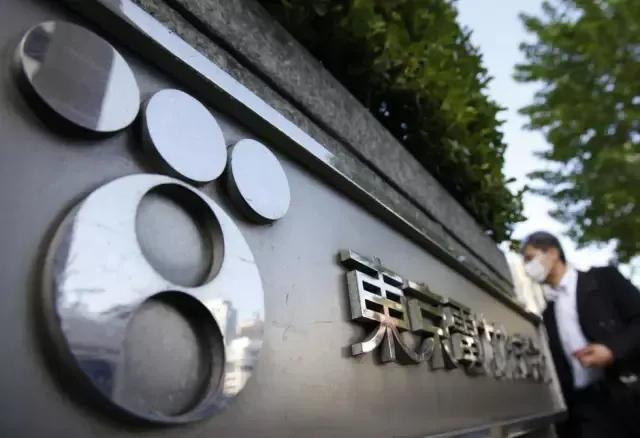 核污水的始作俑者日本东电年入3700亿排海只因最便宜
