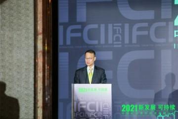 IFCII秘书长贝多广未来谁能管理拥有配置资产谁就是金融的主宰